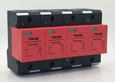 Power Lightning Surge Arrester Fast Response Time , Industrial Surge Protection Devices